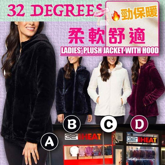 圖片 32 Degrees 珊瑚絨女裝外套