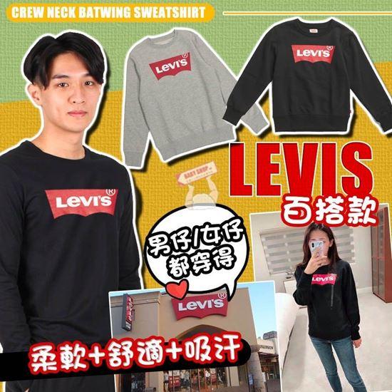 圖片 Levis 紅LOGO長袖中童衛衣