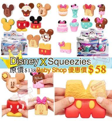 圖片 Disney X Squeezies 減壓公仔