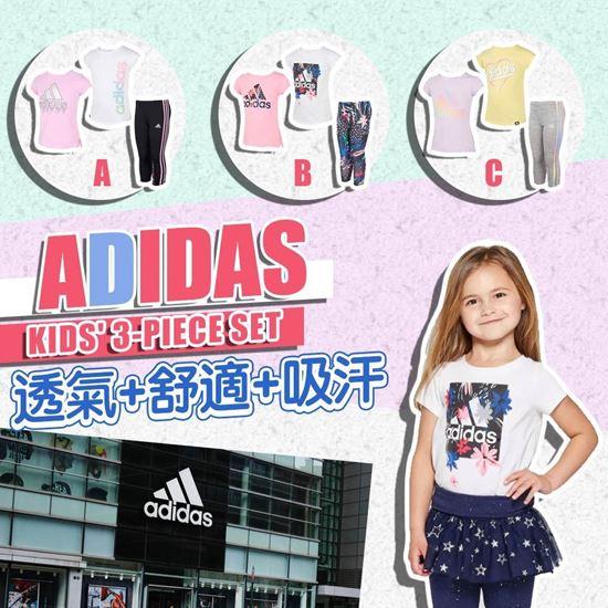 圖片 **貨品已截單**A P4U 6底: Adidas 女童短袖三件套裝