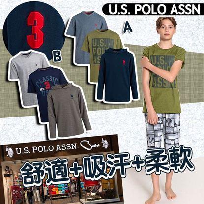 Picture of *貨品已截單* A P4U 6底: U.S. Polo Assn. 中童三件套