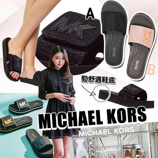 圖片 **貨品已截單**A P4U 6底: Michael Kors 女裝厚底涼拖鞋