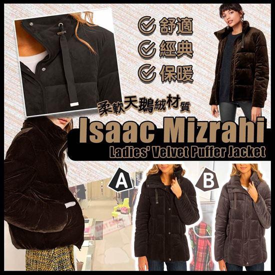 圖片 **貨品已截單**A P4U 6底: Isaac Mizrahi 女裝夾棉外套