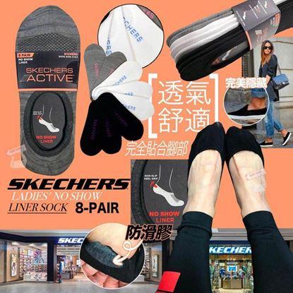 圖片 Skechers 女裝防刮腳防滑船襪 (顏色隨機)