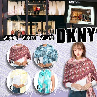 圖片 **貨品已截單**A P4U 6底: DKNY Logo 兩用披肩