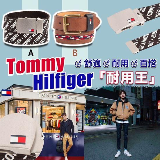 圖片 **貨品已截單**A P4U 6底: Tommy Hilfiger 大童款皮帶