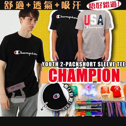 Picture of A P4U 6底: Champion 1套2件中童短袖Tee(黑+灰)