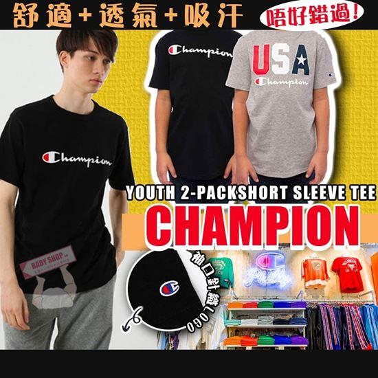 圖片 A P4U 6底: Champion 1套2件中童短袖Tee(黑+灰)