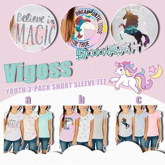 圖片 **貨品已截單**A P4U 6底: Vigoss 一套三件女童短袖