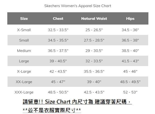 圖片 *貨品已截單* A P4U 6底: Skechers GOWALK™ 女裝高腰 7/8 Leggings