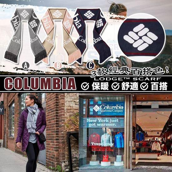 圖片 *貨品已截單* A P4U 6底: Columbia Scarf 女裝頸巾