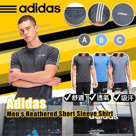 圖片 *貨品已截單* A P4U 6底: Adidas 男裝混色短Tee