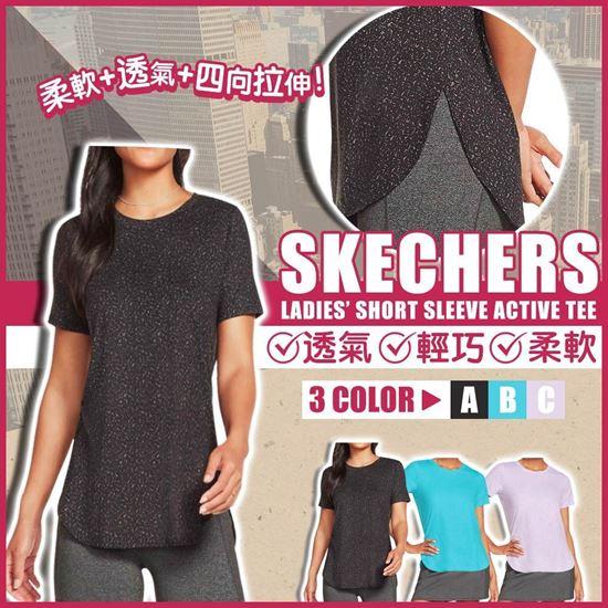 圖片 *貨品已截單* A P4U 6底: Skechers 女裝運動Tee
