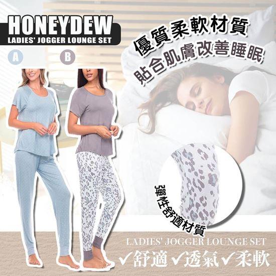 圖片 *貨品已截單* A P4U 6底: Honeydew 女裝一套2件睡衣套裝