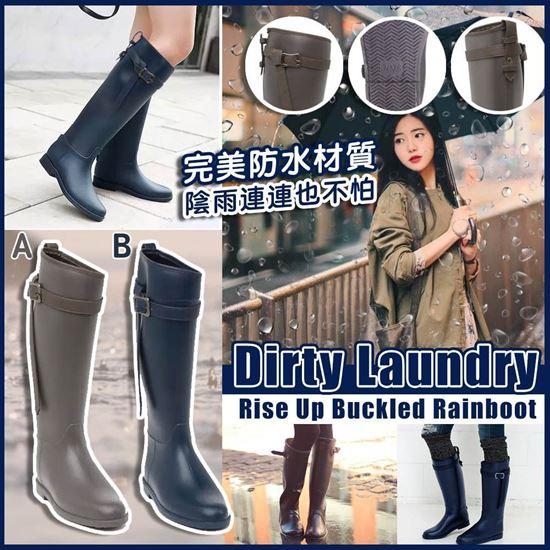圖片 *貨品已截單* A P4U 6底: Dirty Laundry 女裝防滑雨靴