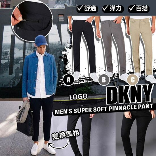 圖片 **貨品已截單**A P4U 7中: DKNY 男裝休閒長褲