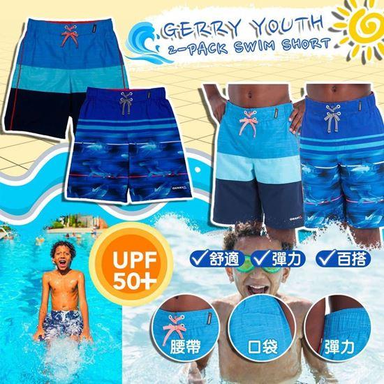 圖片 **貨品已截單**A P4U 7中: Gerry 男童防UV 泳褲