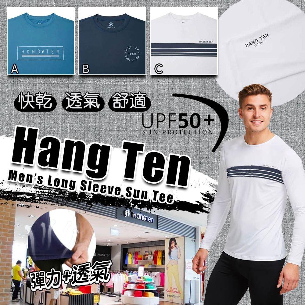 圖片 *貨品已截單* A P4U 7中: Hang Ten 男裝速乾防曬長袖