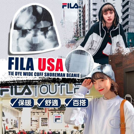 圖片 **貨品已截單**A P4U 空運: Fila 女裝冷帽