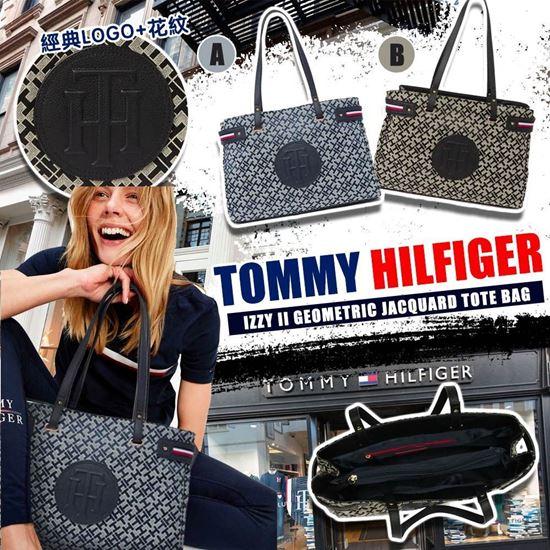 圖片 *貨品已截單* A P4U 空運: Tommy Hilfiger Izzy II 女裝手袋