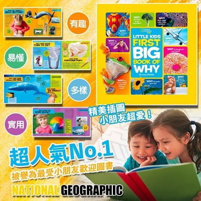 圖片 A P4U 6底: National Geographic 教材書籍