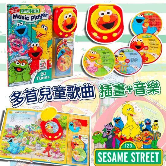圖片 **貨品已截單**A P4U 6底: Sesame Street Music Player Story Book W/ 24 Tunes