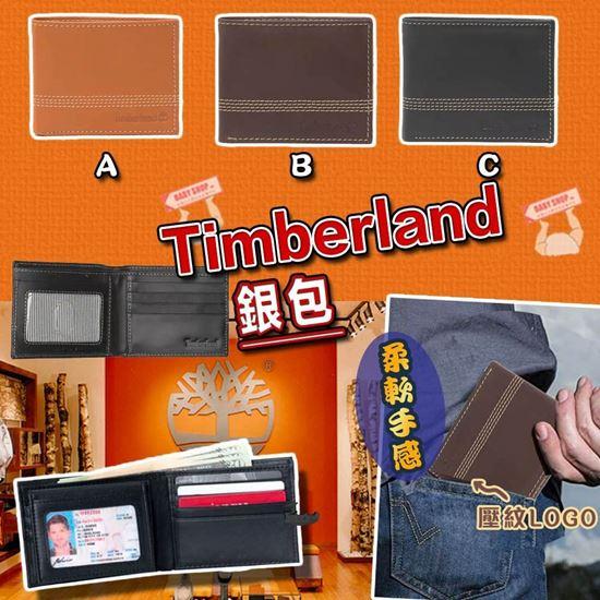 圖片 *貨品已截單* A P4U 空運: Timberland 男裝銀包