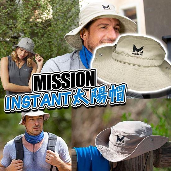 Picture of A P4U 6底: Mission 防UV太陽帽