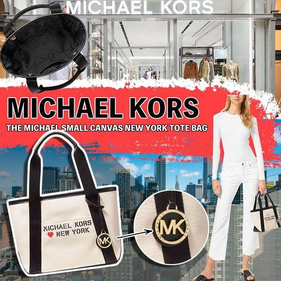 圖片 **貨品已截單**A P4U 空運: Michael Kors New York 小號托特包