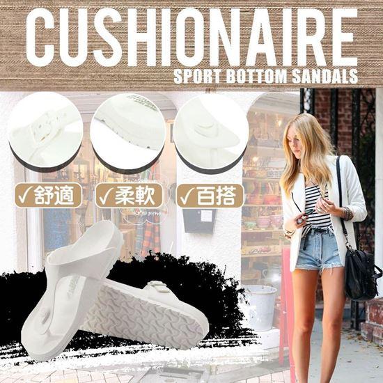 圖片 *貨品已截單* A P4U 7中: CUSHIONAIRE EVA 女裝輕裝拖鞋(白色)