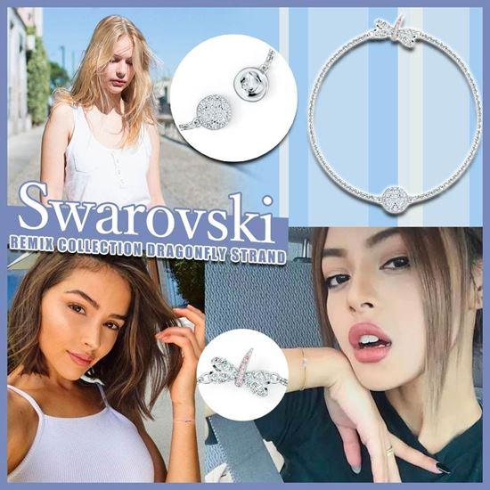 圖片 *貨品已截單* A P4U 空運: Swarovski Remix 系列蜻蜓手鏈