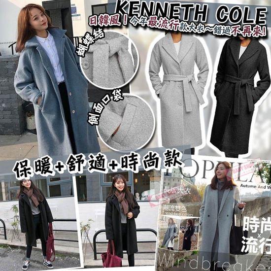 圖片 *貨品已截單* A P4U 7中: KENNETH COLE 女裝長褸