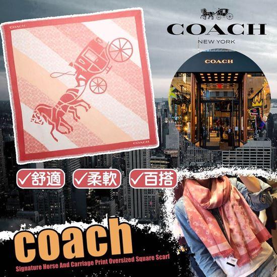 圖片 **貨品已截單**A P4U 空運: Coach 經典馬車Logo方頸巾