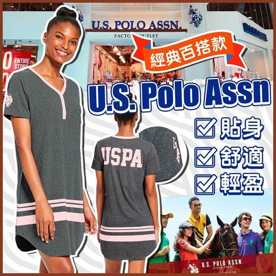 圖片 *貨品已截單* A P4U 6底: U.S. Polo Assn. 女裝休閒長裙