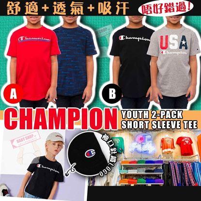 Picture of Champion 一套兩件中童Logo短袖