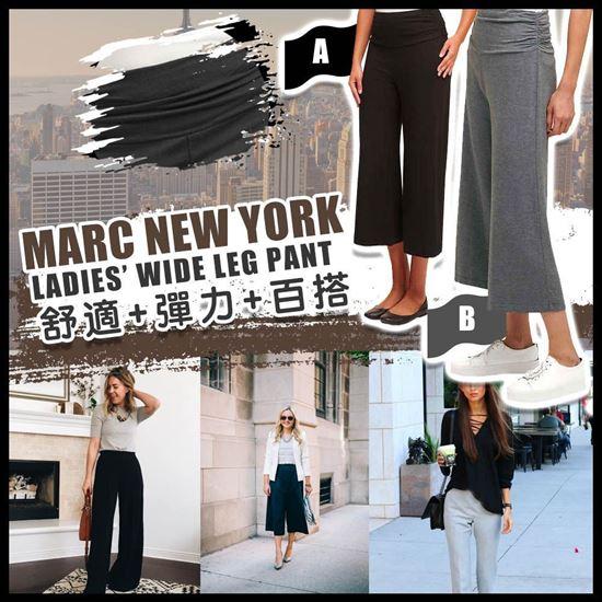 圖片 **貨品已截單**A P4U 7中: Marc New York 女裝闊腳休閑褲