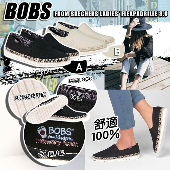 圖片 **貨品已截單**A P4U 7中: BOBS from Skechers 3.0 女裝休閒鞋