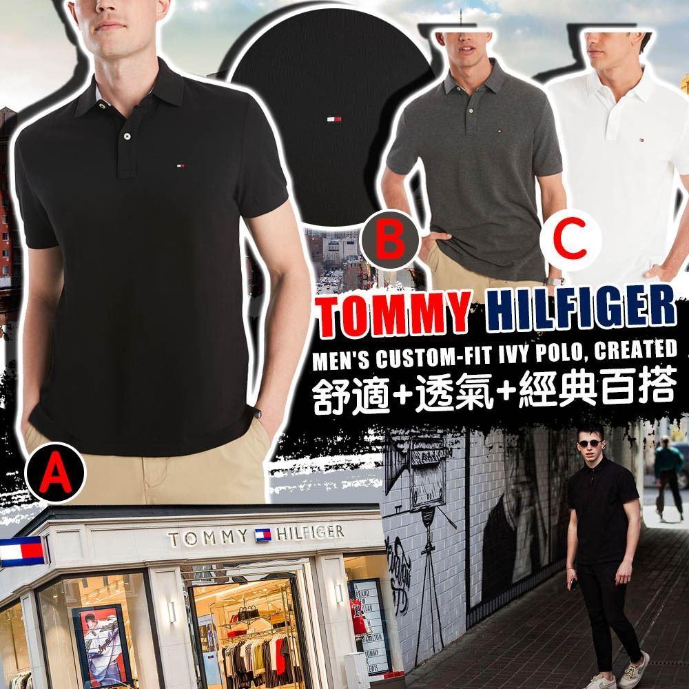 圖片 **貨品已截單**A P4U 7中: Tommy Hilfiger 男裝休閒Polo
