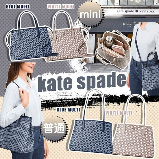 圖片 *貨品已截單* A P4U 空運: Kate Spade 印花Logo Tote包