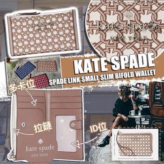 圖片 *貨品已截單* A P4U 空運: Kate Spade 印花迷你長銀包