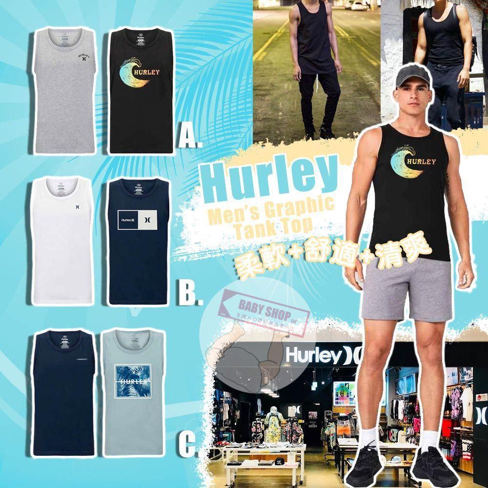 圖片 **貨品已截單**A P4U 7中: Hurley 男裝一套兩件Logo背心