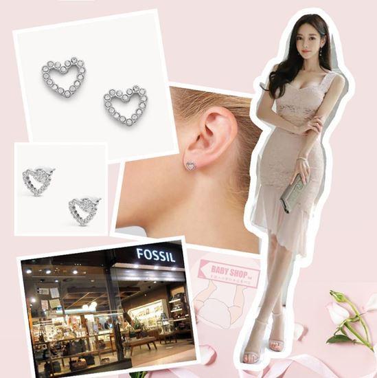 圖片 *貨品已截單* A P4U 空運: FOSSIL 心形水鑽耳環