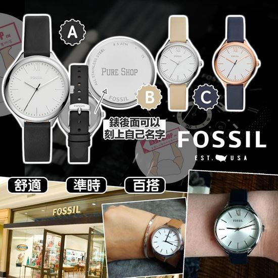 圖片 *貨品已截單* A P4U 空運: Fossil Suitor 刻字真皮手錶