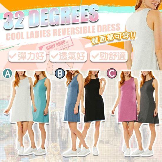圖片 **貨品已截單**A P4U 7底: 32度涼感雙面背心連身裙