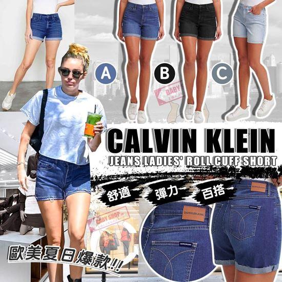 圖片 **貨品已截單**A P4U 7底: Calvin Klein Jeans 女裝牛仔短褲