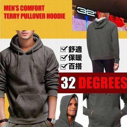 圖片 A P4U 7中: 32 Degrees 男裝灰色有帽外套 XXL