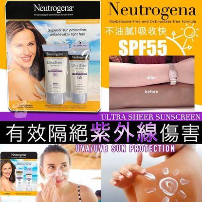 圖片 A P4U 7中: Neutrogena 一套兩隻防曬霜 SPF 55