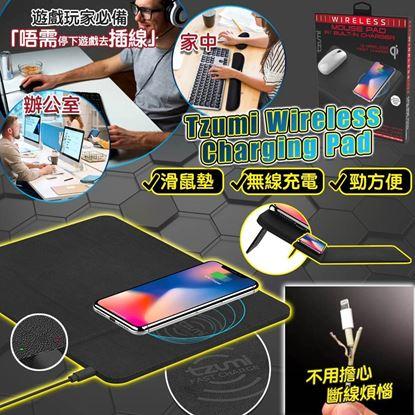 圖片 A P4U 7中: Tzumi Wireless 無線充電鼠標墊