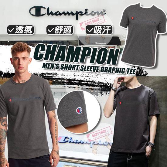 圖片 **貨品已截單**A P4U 7底: Champion 男裝橫字Logo短Tee (深灰)