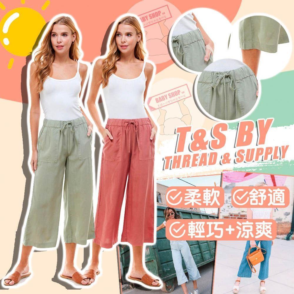 圖片 **貨品已截單**A P4U 7底: T&S by Thread & Supply 女裝闊腳褲